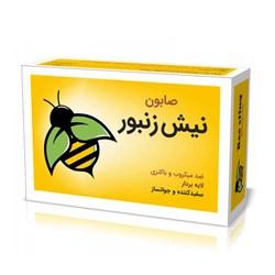 صابون نیش زنبور  90 گرمی