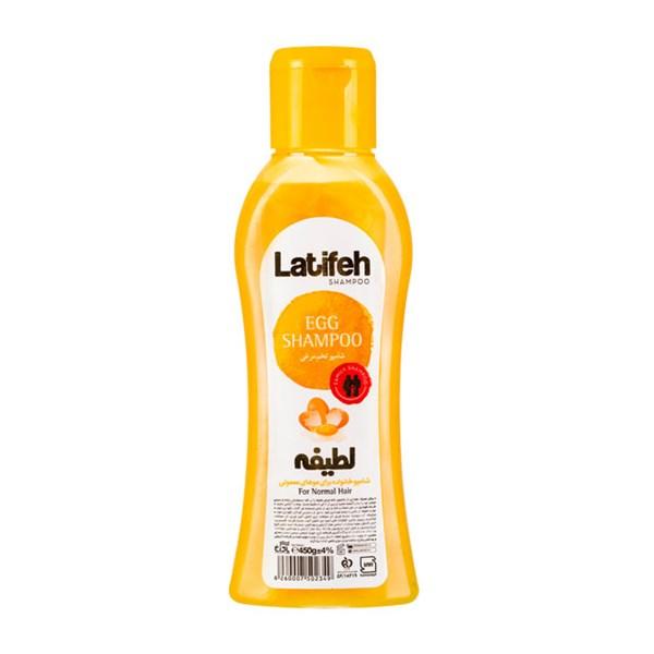 شامپو برای موهای معمولی لطیفه 450 گرمی