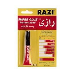چسب قطره ای رازی مدل Super Glue حجم 3 میلی لیتری