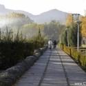پارک جنگلی ناژوان اصفهان استان اصفهان