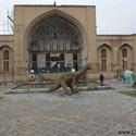 موزه تاریخ طبیعی اصفهان استان اصفهان