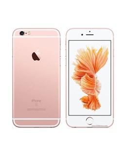 گوشی موبایل اپل مدل iPhone 6s Plus تک سیم کارت ظرفیت 64 گیگابایت